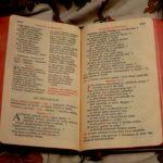 breviarium-romanum